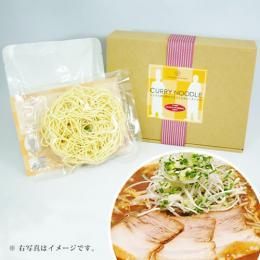 noodle-001
